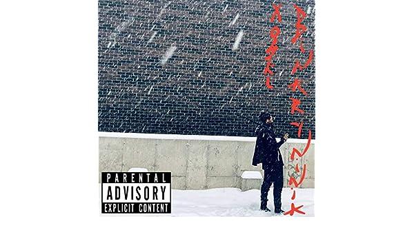 Binary Ninja [Explicit] by Xoshi on Amazon Music - Amazon.com
