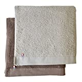 CYBERL Resort Hotel Style Bath Towel Set Of 2 ''Brown And Beige''