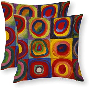 VinMea Set of 2 Decorative Square Pillow Cases 20x20 Inches, Wassily Kandinsky-Farbstudie Quadrate Throw Pillow Covers Couch Case for Home/Office Decor