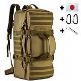 (フェニックス一輝) Phoenix Ikki 60L 大容量 3WAY 選べる4色 迷彩 多ポケット 撥水耐震 海外旅行 長期旅行 登山に最適 多機能 アルパインパック ミリタリー リュックサック アウトドア バックパック 大型旅行バッグ