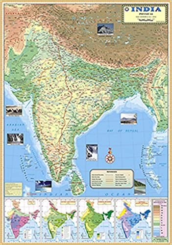 atlas book of maps india Buy India Physical Map 70x100cm Book Online At Low Prices In atlas book of maps india