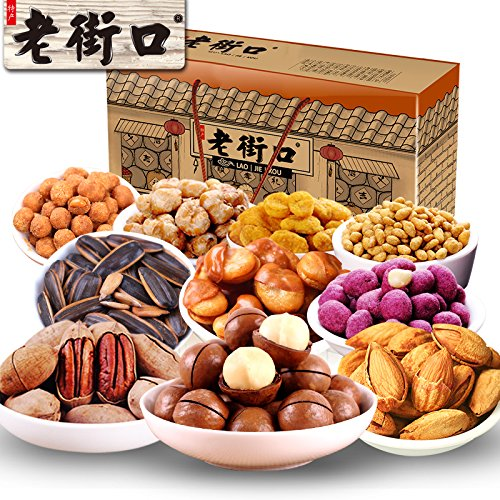 Aseus Chinese delicacies The old street - nuts spree mid autumn dried fruit boxes daily snacks combination gifts 10 bags of roasted seeds and nuts