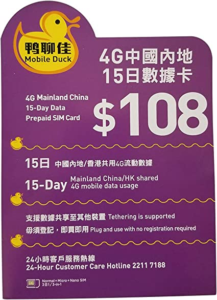 China and Hong Kong SIM Card 15 Days 6Gb Data Unlimited usagae No  Registration or Address Proof Needed: Amazon.ca: Cell Phones & Accessories