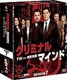 [DVD]クリミナル・マインド/FBI vs. 異常犯罪 シーズン7 コンパクト BOX [DVD]