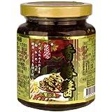 台湾胜记大荣 台荣调味酱240gx1瓶 拌面拌饭酱佐料火锅调味品进口调味辣酱酱料 (香椿酱1瓶)