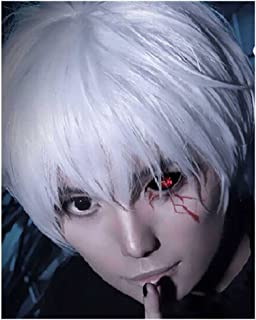 Kadiya Anime Silver White Cosplay Wig Synthetic Party Hair For Boy Teens