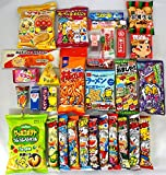 Assorted Japanese Junk Food Snack ''Dagashi'' NT6000019