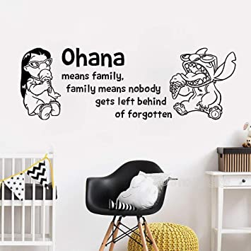 Etiqueta engomada Ohana cita niños habitación arte palabra ...
