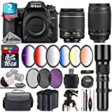 Holiday Saving Bundle for D7500 DSLR Camera + 70-300mm G Lens + AF-P 18-55mm + 500mm Telephoto Lens + 6PC Graduated Color Filter + 2yr Extended Warranty + Backup Battery - International Version