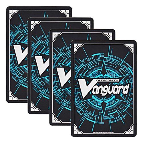 【 4枚セット 】ヴァンガード 日本語版 G-BT01/S07 メッチャバトラー ビクトール (SP) B00QNIBXF4