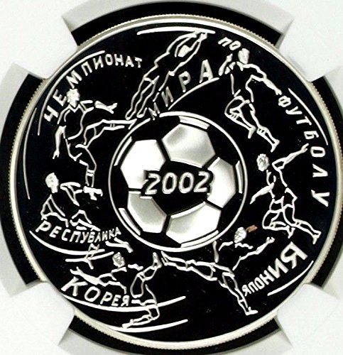 (2002 RU Russia 2002 Silver 3 Roubles World Cup Soccer Kor coin PF 69 Ultra Cameo NGC)
