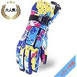 スキー グローブ スノボー グローブ スキー 手袋 登山 手袋 防寒グローブ 防水 防寒 保温 通気性
