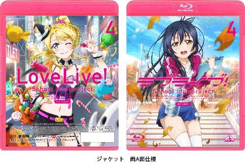 Animation - Love Live! 2Nd Season 4 [Japan BD] BCXA-835
