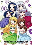 Animation - Puchimas!!- Petit Petit The Idolm@Ster (The Idolmaster) - Vol.3 Vol.3 (2DVDS+CD) [Japan DVD] MFBT-28