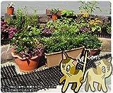 Cat scat mat Anti-Cats Network Digging Stopper Prickle Strip Home Pest Repellent