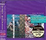 Morning Light by Locust (1997-08-05)