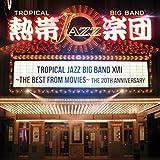 熱帯JAZZ楽団 XVII~THE BEST from MOVIES~