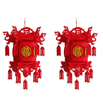 Amazon Com 2 Piece Red Chinese Lanterns Decorations For Chinese