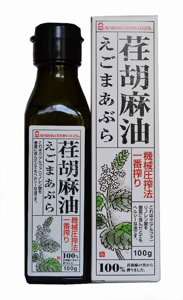 Safflower perilla oil 100g