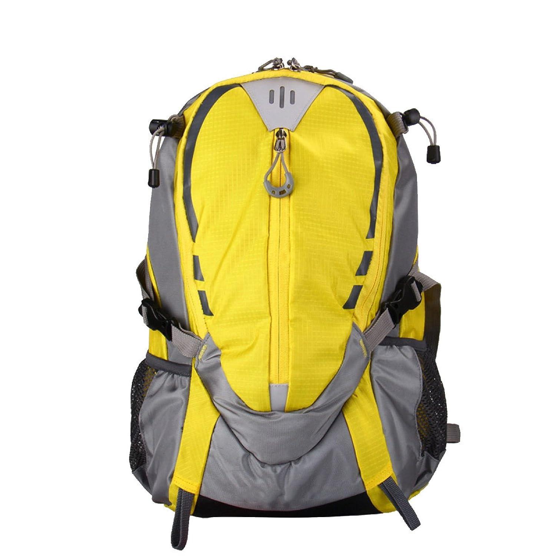 Fahrrad Mode Rucksack Schulterbeutel Im Freien Reitbeutel Sporttasche Bergsteigen Taschen Urban Freizeit Multifunktionale Rucksack. Multicolor,Yellow-30*22*40cm Yy.f handbags