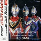 Ultraman Super Special Select by Japanimation