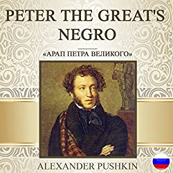 Peter the Great's Negro [Russian Edition]