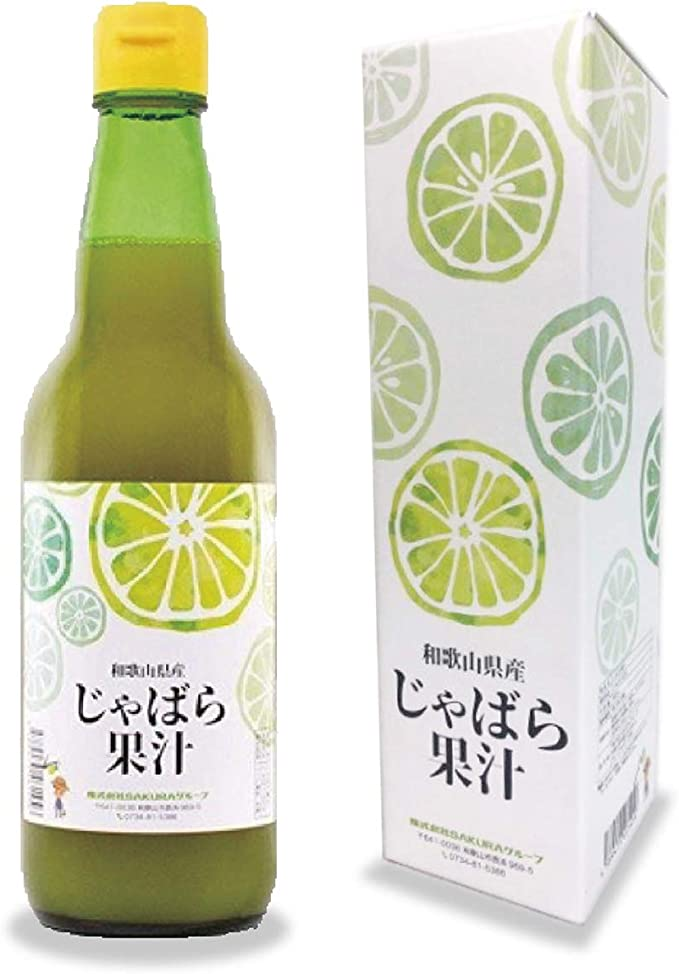 SAKURAグループ 和歌山県産 じゃばら 果汁 100%