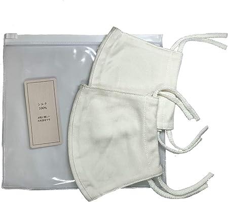 製 日本 シルク マスク