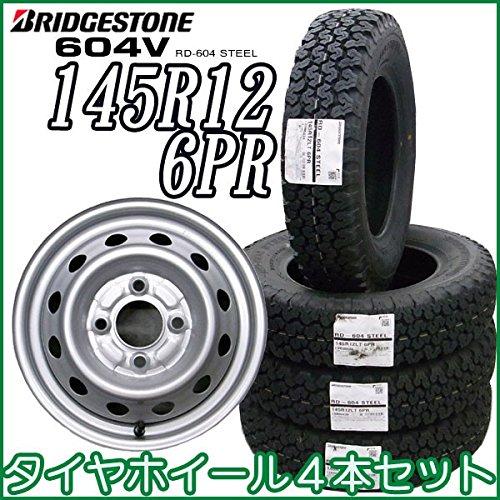 ブリヂストン タイヤ鉄ホイール 4本セット RD-604 145R12 6PR B07BYPRCZT