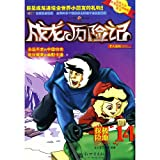 15 Jackie Chan Adventures: Archaeology Behind the Lost City [Paperback]