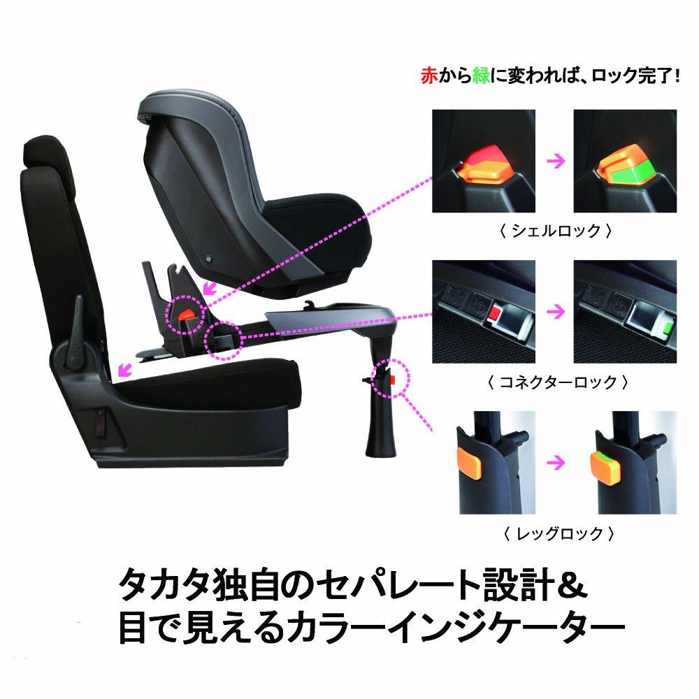 高い安全設計のチャイルドシート