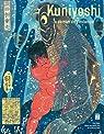 Kuniyoshi, le démon de l'estampe par Iwakiri