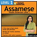Instant Immersion Level 1 - Assamese [Download]