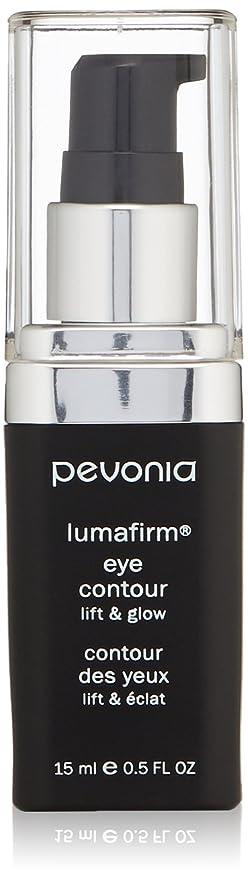 Pevonia Botanica Lumafirm Eye Contour Lift and Glow - 15ml/0.5oz Skin Pasion Purifying Micellar Cleansing Water 16oz / 475ml