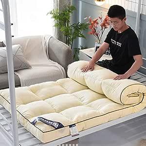 Futón colchón Topper, algodón Tatami Floor Mat Antideslizante plegable colchón transpirable Skin Friendly Mat Sleeping Pad, japonés estudiante Dormitorio Habitación Dormitorio 1.2 * 2.0m amarillo: Amazon.es: Hogar