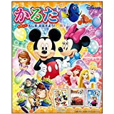 Karuta Disney Dream Festival (japan import)