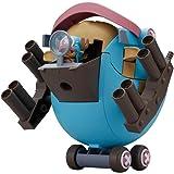 Bandai Hobby picadora Robot de Super Guardia 1Fortaleza Kit de construcción Onepiece