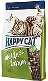 HAPPY CAT スプリーム【ワイデ-ラム】成猫用ドライフード 全猫種 (4kg)