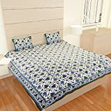 traditional mafia rses777798 Printed Double Bed Sheet Set with 2 Pillow Covers, King, Multicolor