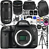 Canon EOS 7D Mark II DSLR Camera w/ Canon EF-S 18-135mm f/3.5-5.6 IS STM Lens, Canon EF 70-300mm f/4-5.6 IS II USM Lens 25PC Accessory Kit - International Version (No Warranty)