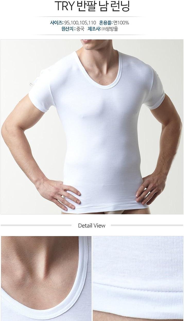 TRY Women/'s Premium Basic Running Short Sleeve Undershirts 100/% Cotton SBW