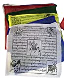Songkran Nepalese Prayer Flags - 25 Extra Large Colorful Quality Flags - 30 Foot Long Strand
