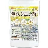 無水 クエン酸 3kg 食品添加物規格(食品)[02] NICHIGA(ニチガ)