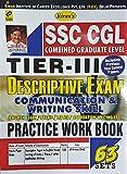 Kiran SSC CGL Tier-III Descriptive Exam Communication & Writing Skill Practice Workbook 63 Sets - KP-2035