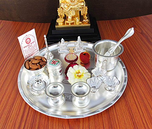 Puja Silver Coin - GoldGiftIdeas 12 Inch Archana Pooja Thali Set with Free German Silver Coin, Pooja Thali Decorative Plate, Unique Wedding Gift