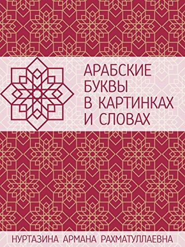 Это кто такой? (Это чей) (Russian Edition)