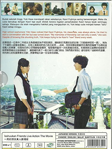 ISSHUUKAN FRIENDS LIVE ACTION THE MOVIE - COMPLETE ANIME MOVIE DVD BOX SET