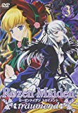 Volume 3 Rozen Maiden Traumend [DVD]