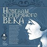 Novelly Serebryanogo veka | Valeriy Bryusov,Nikolay Gumilov,Yevgeniy Zamyatin,Aleksey Remizov,Fodor Sologub
