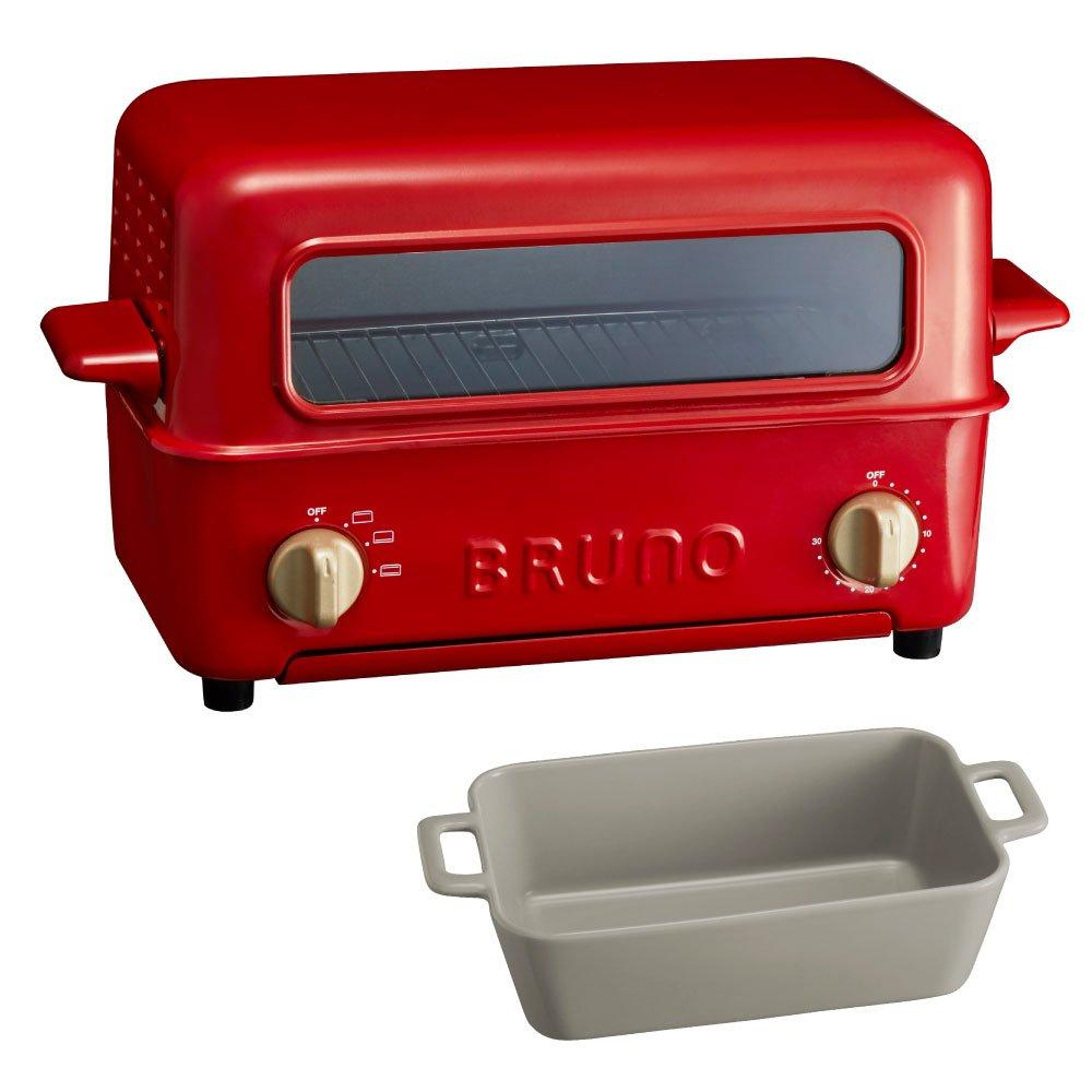 BRUNO トースターグリル BOE-033 + スクエアディッシュ 2点セット オーブントースター トップオープン パン 魚焼きグリル (トースターグリル レッド × スクエアディッシュ グレージュ)  トースターグリル レッド × スクエアディッシュ グレージュ B0773F6DP2